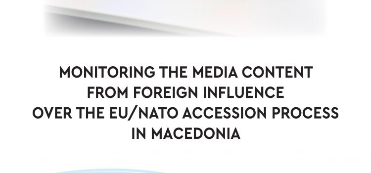 Monitoring the media content from foreign influence over the EU NATO accession process in Macedonia
